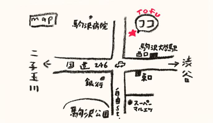 手書き地図
